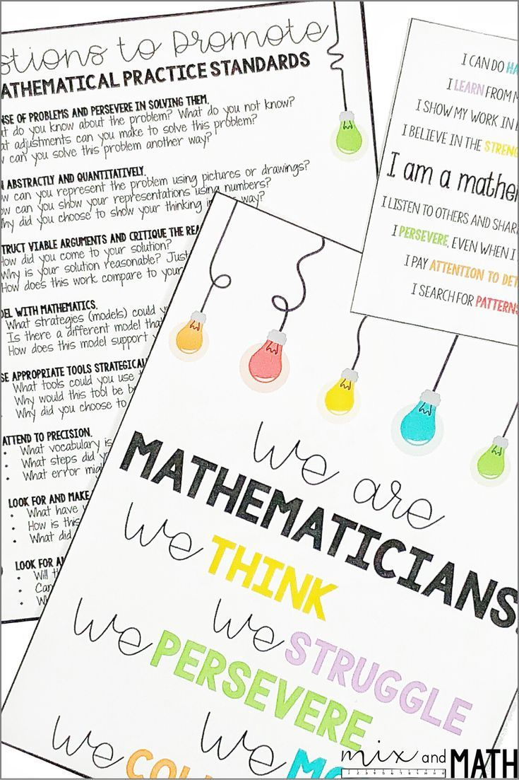 FREEBIE! Questions reference sheet to promote the mathematical practice standards in your students, classroom posters, and more!