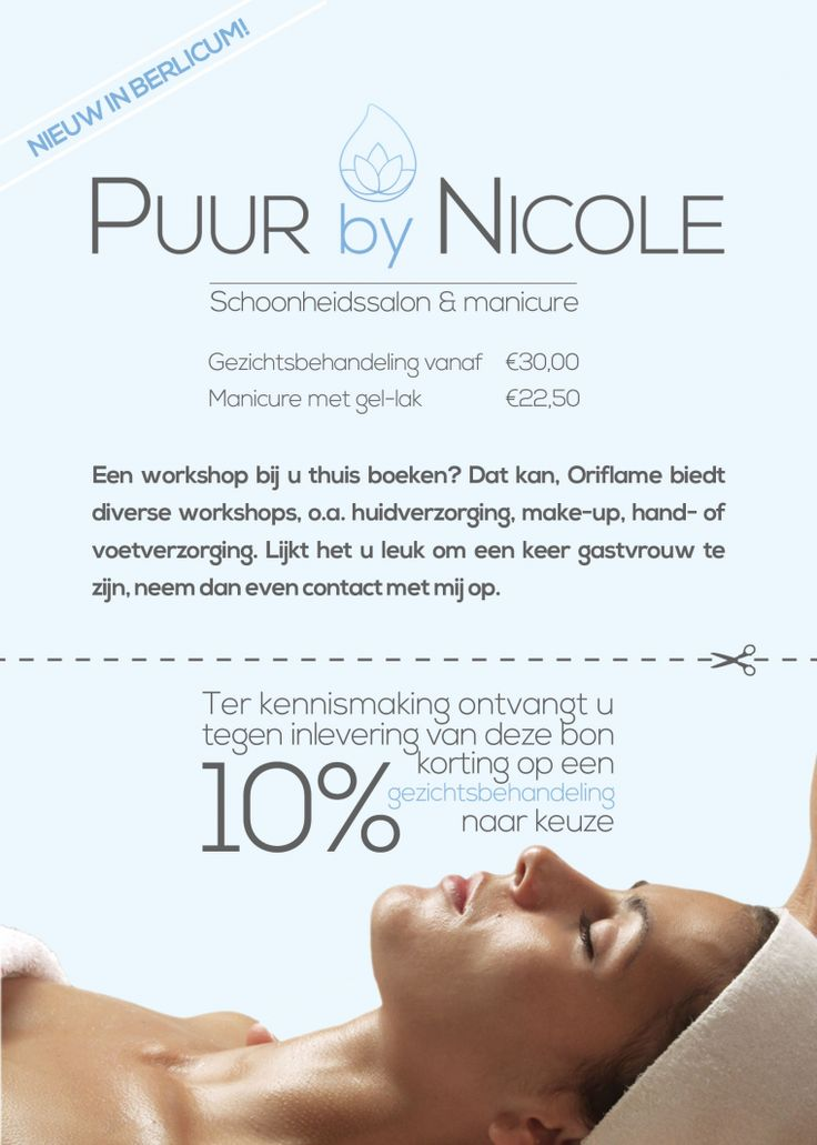 Puur by Nicole - Home