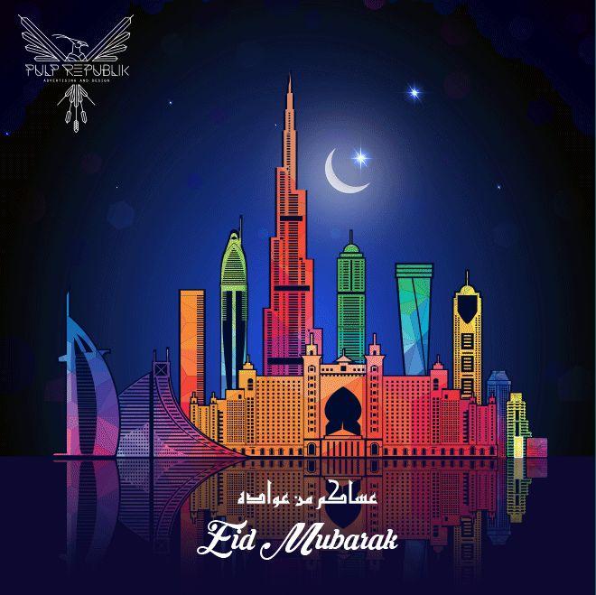 DesertRose,;,Eid-Mubarak-GIF,;,