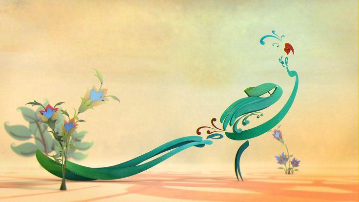 tanabata short story