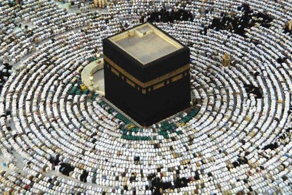 نتيجة قرعة الحج لعام 1436 هجري .. موقع وزارة السياحة الاستعلام عن نتيجة الحج في مصر
