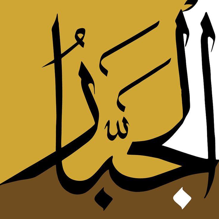 DesertRose,;,Al-jabbar Painting