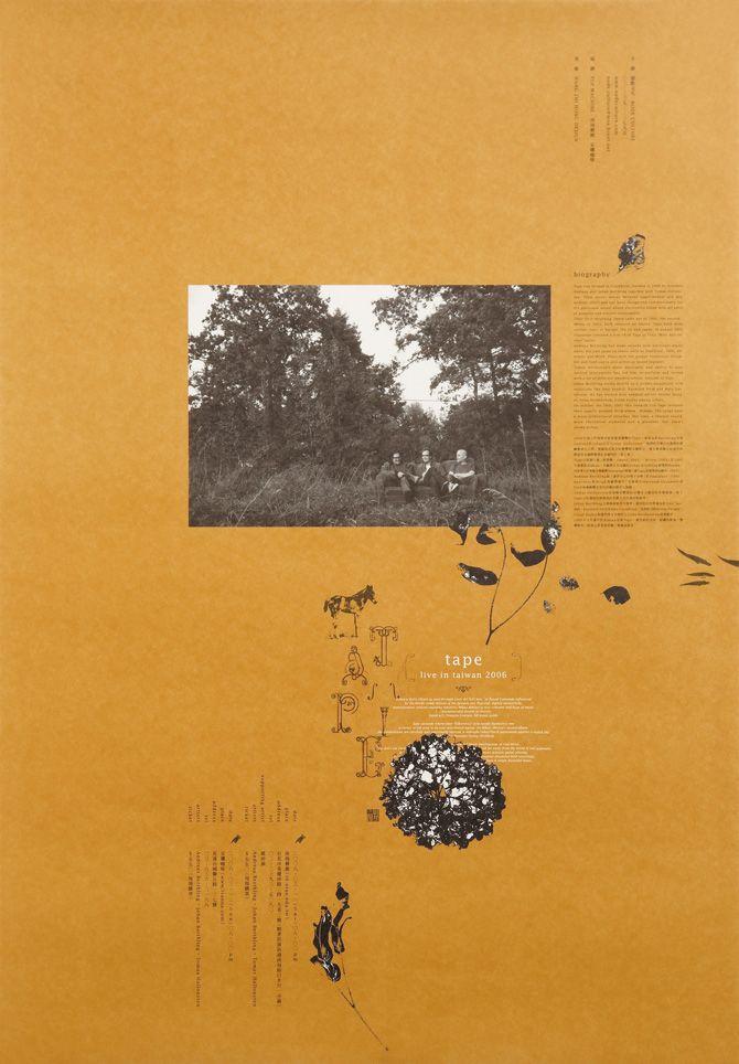 tape live in taipei / Wang Zhi Hong 2007