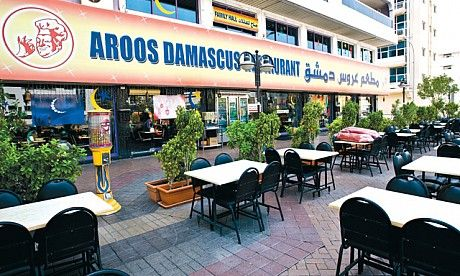 Aroos Damascus works like a well-orchestrated machinery, it's decently priced and most importantly serves fresh hot food which is finger licking tasty. http://www.destinationdubai.tv/restaurent-aroos-damascus-327.htm