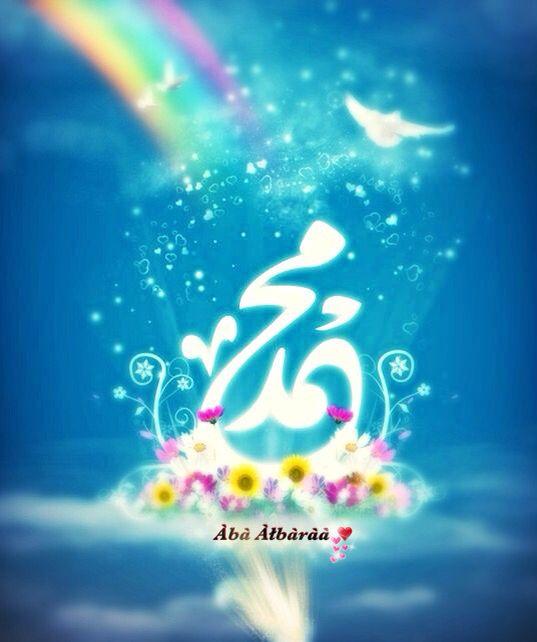 |,. ومليارُ روحٍ #بحبكَ تسـعَدْ ومليـارُ قلبٍ يقول :  .،.#محمدْ.،. .، فهم يشهدون ..وقلبيَ يشهدْ بأنك أنت #الرسـولُ الحبيبُ رسـولَ الأنام بحبكَ صِرنا كسرب الحمـام لحيّكَ طِرنا رسـولَ السلام بدربكَ سِرنا ودربُ الحبيبِ حبيبٌ #حبيبُ ،،.