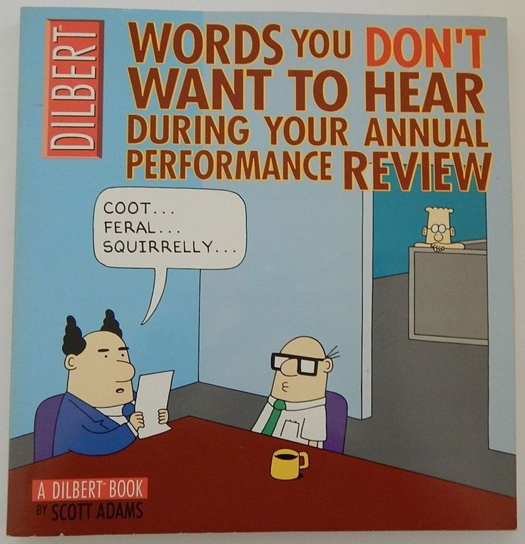 Dilbert Words You Dont Want to Hear During Your Annual ...