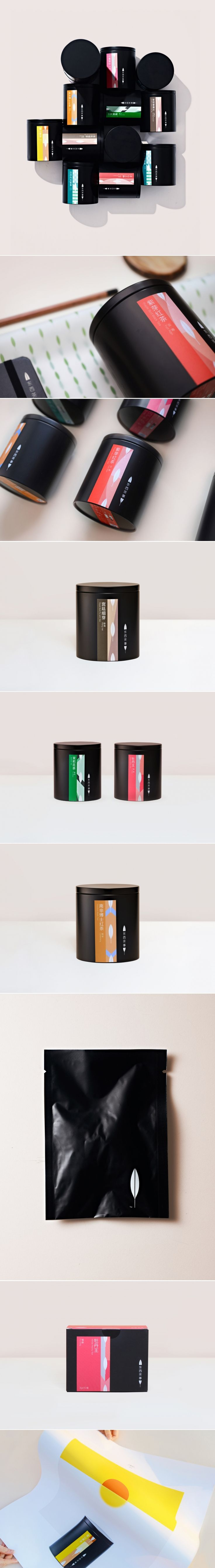 Any Tea — The Dieline - Branding & Packaging Design... - a grouped images picture - Pin Them All