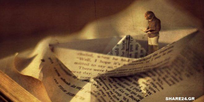 Γράμμα στον εαυτό μου όταν εκείνος θα ζει στο μακρινό μέλλον…
