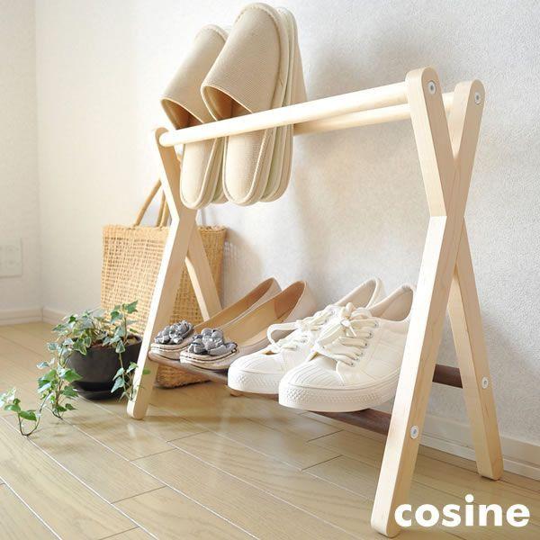 玄関先に自然体なお洒落感を添える 北海道は旭川のお馴染みの家具メーカー コサインの スリッパ&シューズラックです。