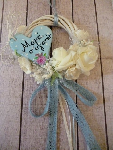 Irene & Nicki Crafts:           Mother's Day Gift White cane...