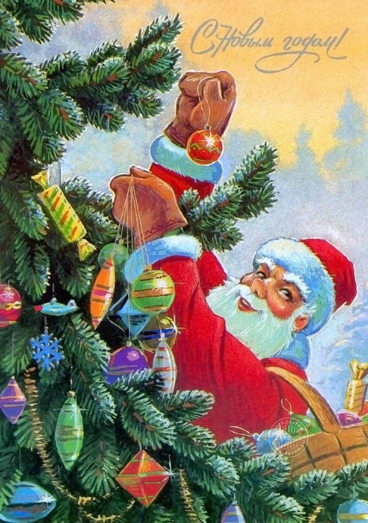 Дед мороз старая открытка, рисунки