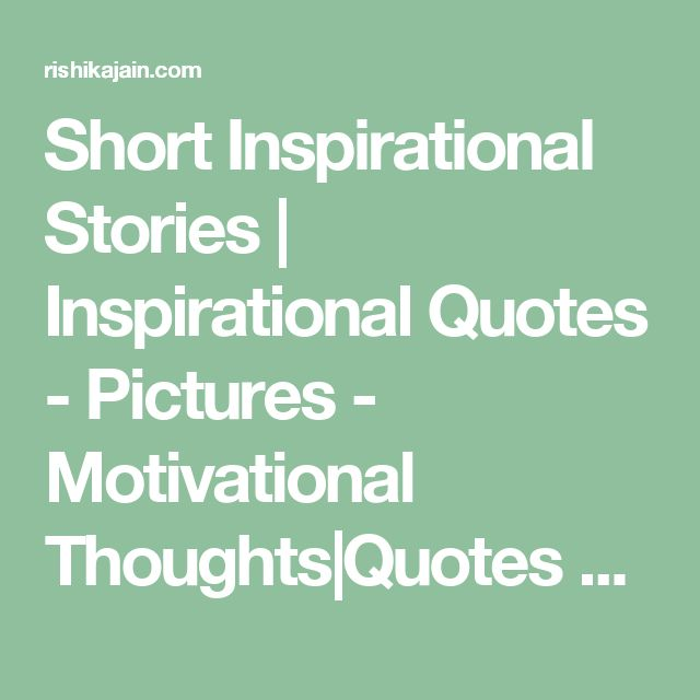 Short Inspirational Stories | Inspirational Quotes - Pictures -  Motivational Thoughts|Quotes and Pictures - Beautiful Thoughts,  Inspirational, Motivational, Success, Friendship, Positive Thinking, Attitude, Trust, Perseverance, Persistence, Relationship, Purpose of Life