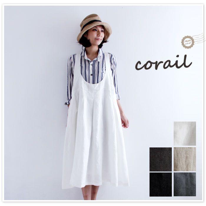 【corail コライユ】リネン タック フレアー ロング ジャンパー スカート(3113074)