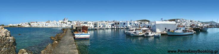 Naousa Village, #Paros, Cyclades, Greece       www.paroseasybooking.gr