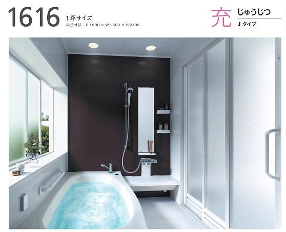 Japanese bathroom with tub and bathing bench.