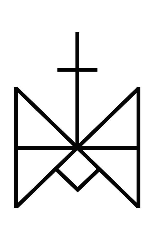 St Michael Archangel Symbol Archangel Symbols Michael Sun