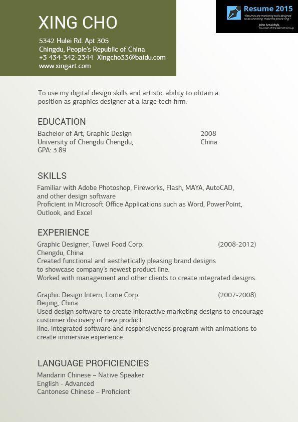 Pin by Elisha Mele on Resume Pinterest Artist resume and Resume