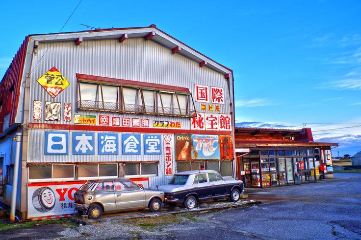 日本海食堂