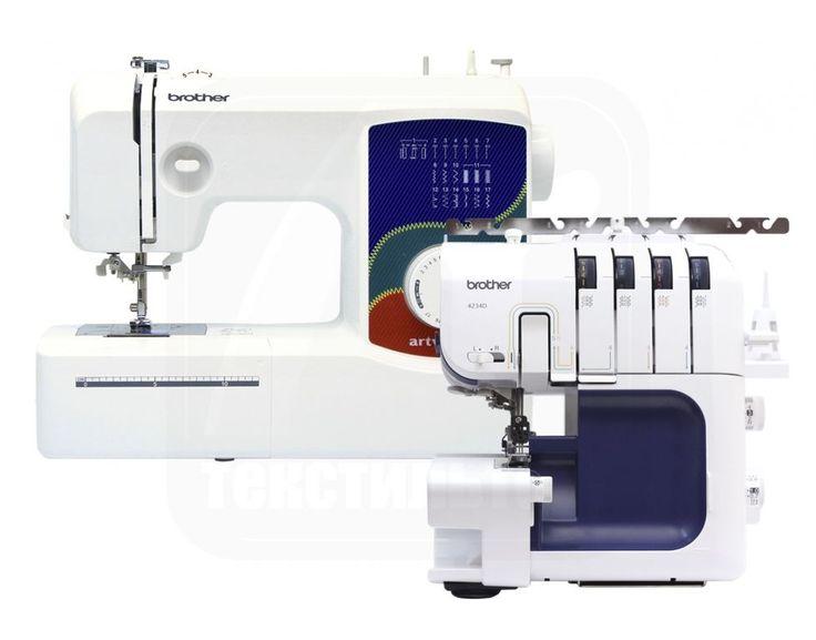 Подарочный набор Brother Норма - швейная машина Brother Artwork 31 и оверлок Brother 4234D. #текстильторг #рукоделие #шитьё #кройка #выкройка #шить #сшить #подарочный набор #швейнаямашина #оверлок