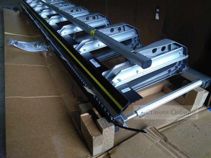 TAPCO MAX20 на доставке . Доступно и многофункционально ! 3,2 метра   Листогибы TAPCO , а также оборудование для производства таких изделий как #металлокассеты , #водосточнаясистема , #вентиляция , #дымоход #фальцеваякровля #доборка и других изделий ❗  ✅Сертифицированный дилер TAPCO Corp. ‼Оборудование под ключ у вас в цехе! --------------------------- 🚩Гарантия качества от производителя! 🚩Широкая линейка ! 🚩В наличии и под заказ! 🚩Гарантия ! 🚩Расходка в наличии! 🚩Ремонт и сервис…