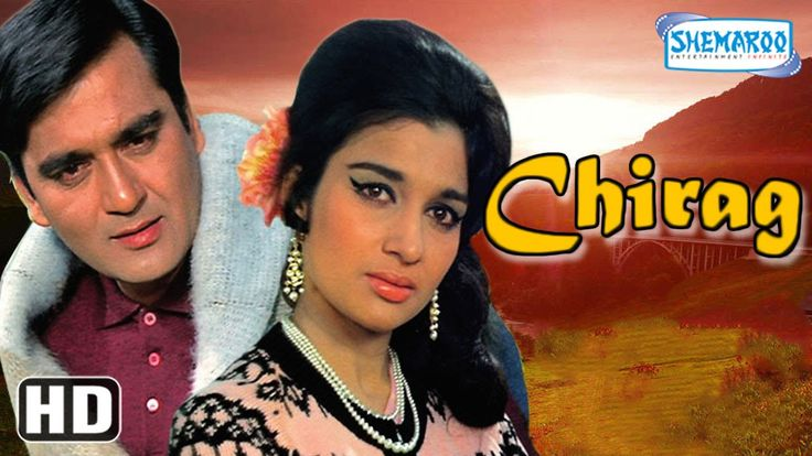 Watch Chirag HD - Sunil Dutt - Asha Parekh - Lalita Pawar - Hindi Full Movie watch on  https://free123movies.net/watch-chirag-hd-sunil-dutt-asha-parekh-lalita-pawar-hindi-full-movie/