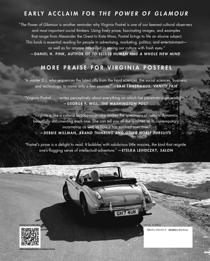Back cover of THE POWER OF GLAMOUR by Virginia Postrel, photo by Reinfried Marass