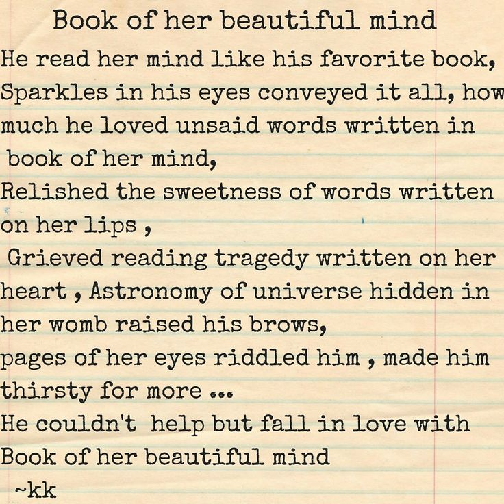 Beautiful Mind Quotes Love Daily Inspiration Quotes
