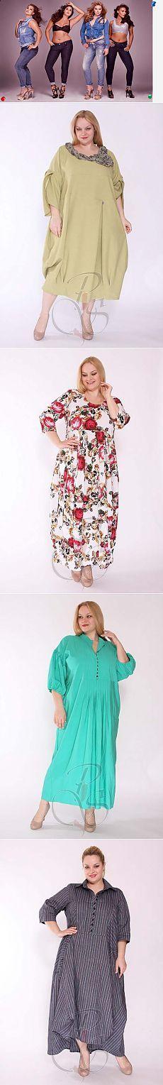 Платья для полных женщин в стиле Бохо-шик турецкого бренда Boho Style. Весна-лето 2015   Платья и сарафаны для полных (5000 фото)