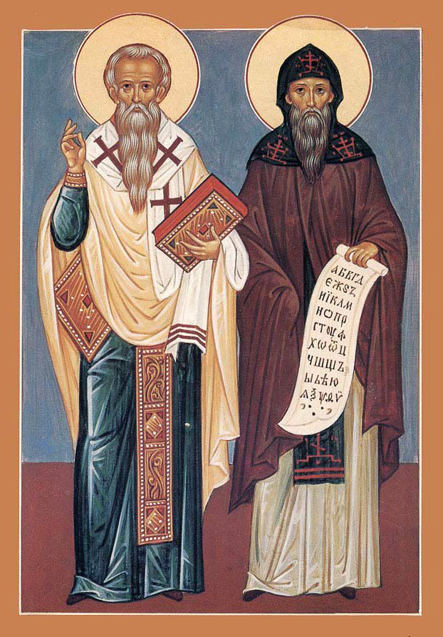 Saints Cyril and Methodius (Св. Кирил и Методиј) - creators of the Slavic literacy and literature
