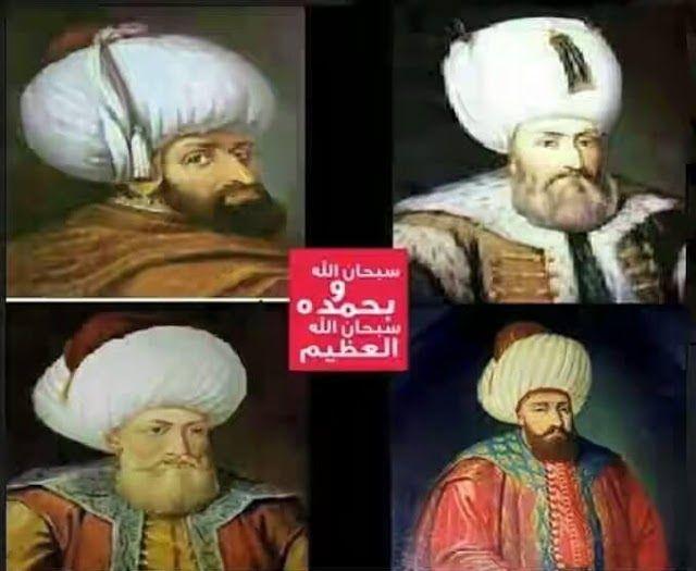 Ternyata ini sebabnya peci ukuran besar Dikepala Para Sultan Utsmaniyyah