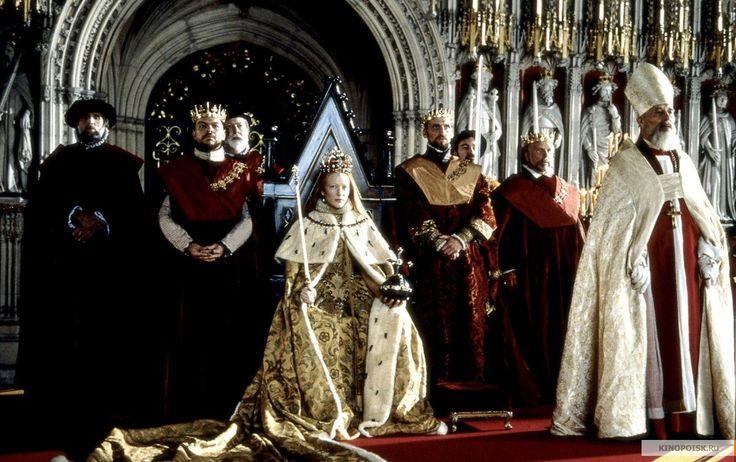 Elizabeth, 1998 Режиссер: Шекхар Капур художник: Джон Мир, Джонатан Ли, Люси Ричардсон, Номинация Оскар за костюмы и декорации, премия за грим