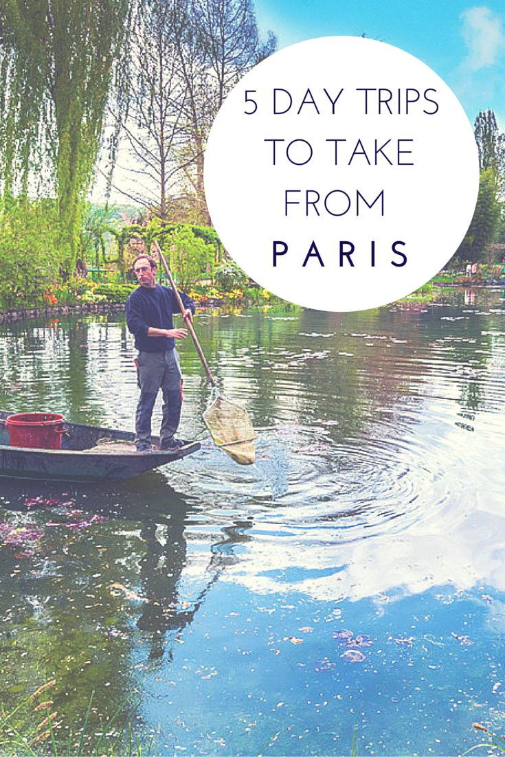 Everyone knows Paris has a lot to offer, but the areas surrounding it can be just as beautiful—here are the best quick trips to take from the city.