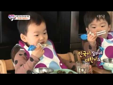 song minguk eating with chopsticks - Google Search