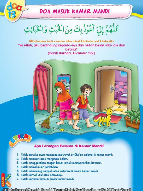 download-gratis-ebook-101-doa-harian-anak-saleh-doa-dan-adab-doa-masuk-ke-kamar-mandi.jpg (596×794)