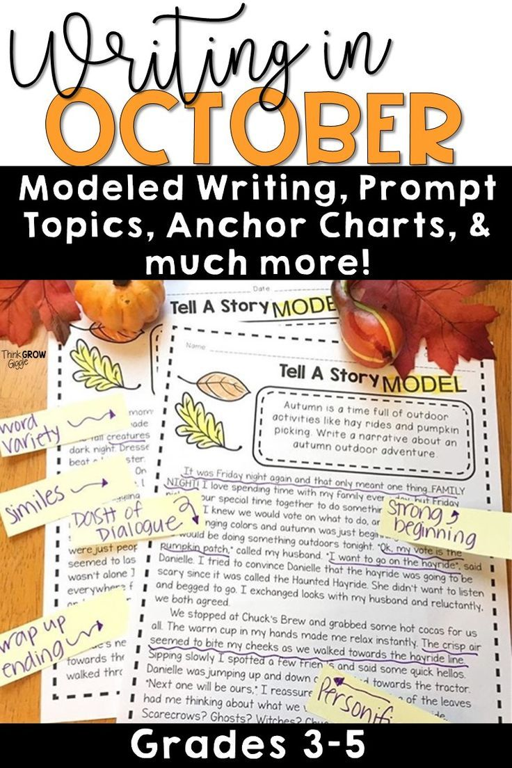 October Writing Prompts Activities Writing lesson plans