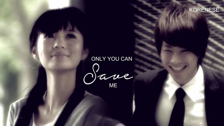 [MV] Autumn's Concerto    Only you can save me