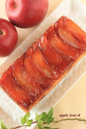 気軽に出来る♪タルトタタン風林檎のケーキ by 朝まと [クックパッド ...