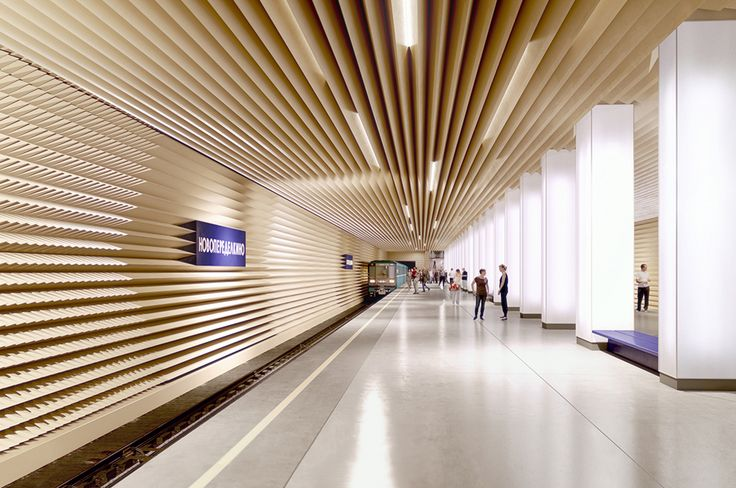 Shortlist Announced for the Moscow Metro Station Competition / wood / slat / ceiling / backlight