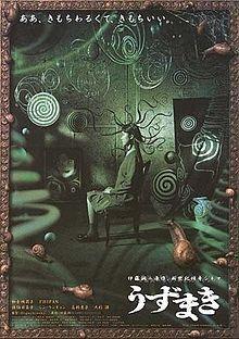 Uzumaki (Spiral) - Fun and strange Japanese movie about spirals taking over town.