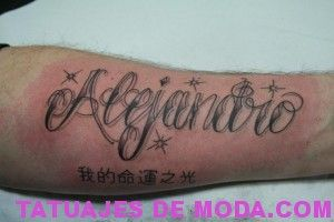 Fotos de tatuajes de nombre alejandro