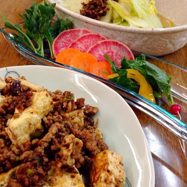 坦々麺にしようと肉味噌を作ったら、麺がないヽ(≧▽≦)ノので、坦々豆腐と白菜。プンタレッラ、紅大根、むくろじ大根の甘酢麹漬サラダの晩御飯 - 34件のもぐもぐ - 担々白菜 坦々豆腐 プンタレッラANDむくろじ大根の甘酢麹漬サラダ by kitchenoluo68