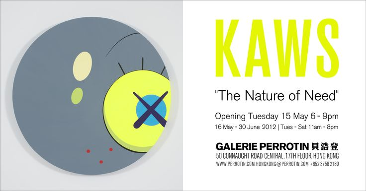 "Kaws,""The nature of Need"", galerie Perrotin"