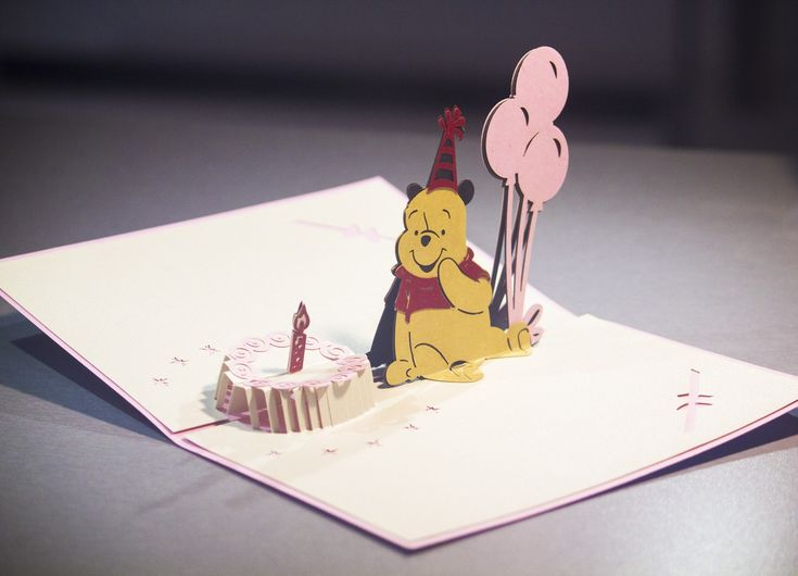 Необычная объемная открытка своими руками на день рождения