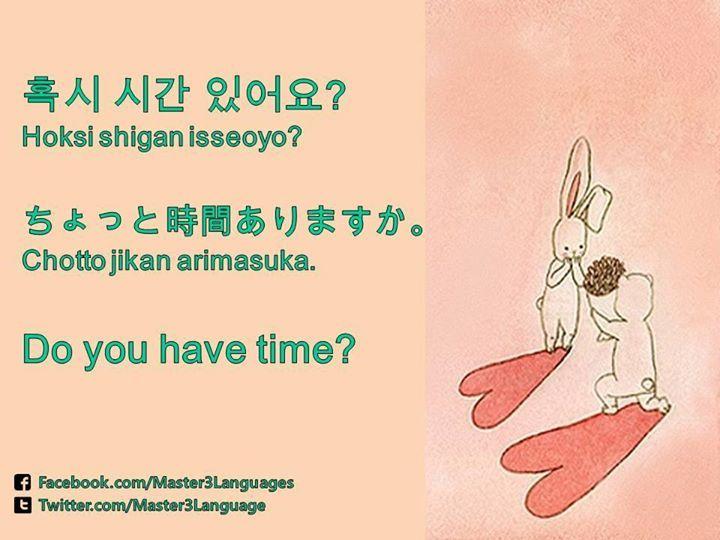 nice to meet you in korean language
