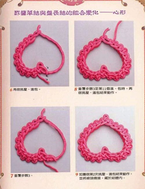 498 best images about diy nudos chinos chinese knots on - Como hacer nudos de macrame ...