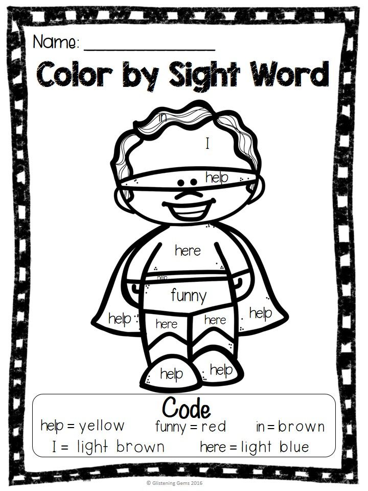 Color By Sight Words Pre Primer Superhero Pre Primer Sight Word Pack Pre Primer Sight Words Sight Words Fun Worksheets