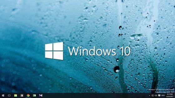 Windows 10 – un Windows fain de nota 9