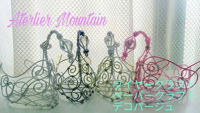 《 Atelier Mountain 》とラインでお友だちになりませんか? * * * 🌟アトリエの(ライン@)を作りました🍀 ↓↓↓↓↓↓↓ https://line.me/R/ti/p/%40rwq2997u * * * 🌟 IDで検索➡ @rwq2997u  お友だち募集中です‼ * * 🎃 只今、ワイヤークラフト講習のお得な秋の割引クーポンを発信中です!! 🌟ワイヤークラフト&ペーパークラフト講習のスケジュールやワークショップの予定、作品の写真等の情報も発信しています。  お友だちだけのお得なクーポンも定期的にご用意しています。  ご興味ある方は是非、お友だち登録を宜しくお願いします✨  #ラインのお友だち募集中#ワイヤークラフト教室#ペーパークラフト教室#ワイヤークラフト#アトリエ#大阪市#大阪市東成区#東成区#大阪市東成区大今里#ライン@