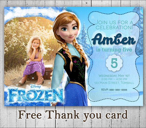 Hey, I found this really awesome Etsy listing at https://www.etsy.com/listing/180216581/anna-frozen-invitation-frozen-invitation