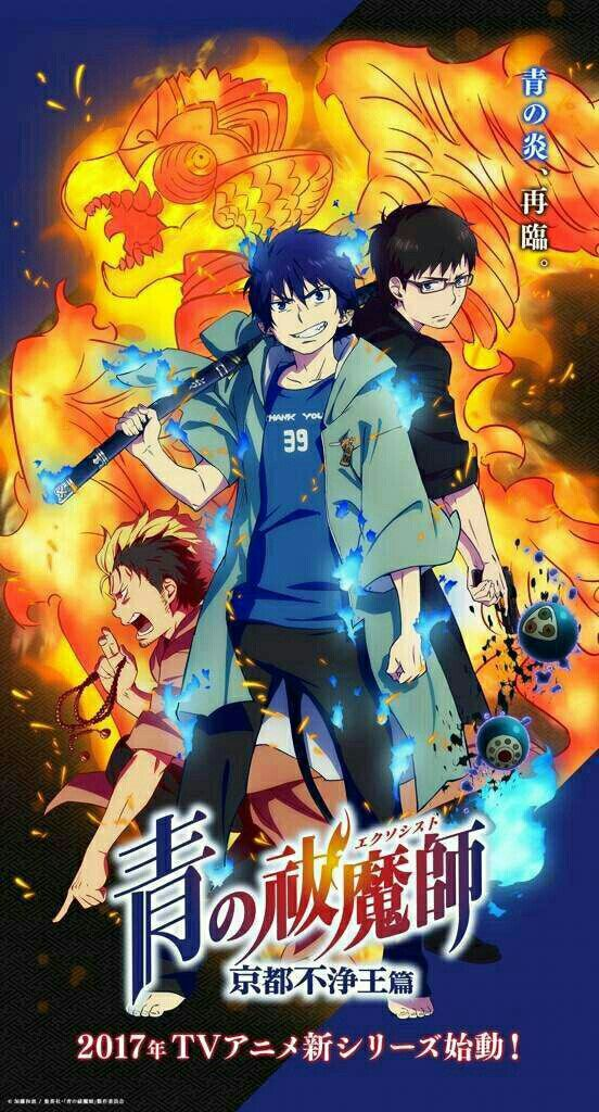This is a dream come true!!! Blue Exorcist Season 2 is coming out next year!!!!!